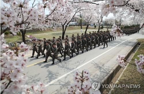 Quân đội Hàn Quốc tại căn cứ. Ảnh:Yonhap