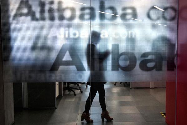 Các thương hiệu Trung Quốc, thương mại điện tử và di động là những nhân tố thúc đẩy tăng trưởng doanh số của Alibaba - Ảnh: Time Magazine.