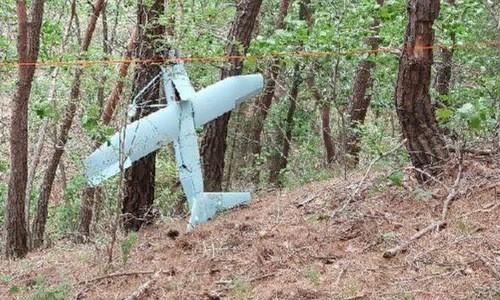 UAV được Hàn Quốc tìm thấy hồi đầu tháng 6. Ảnh:Reuters.