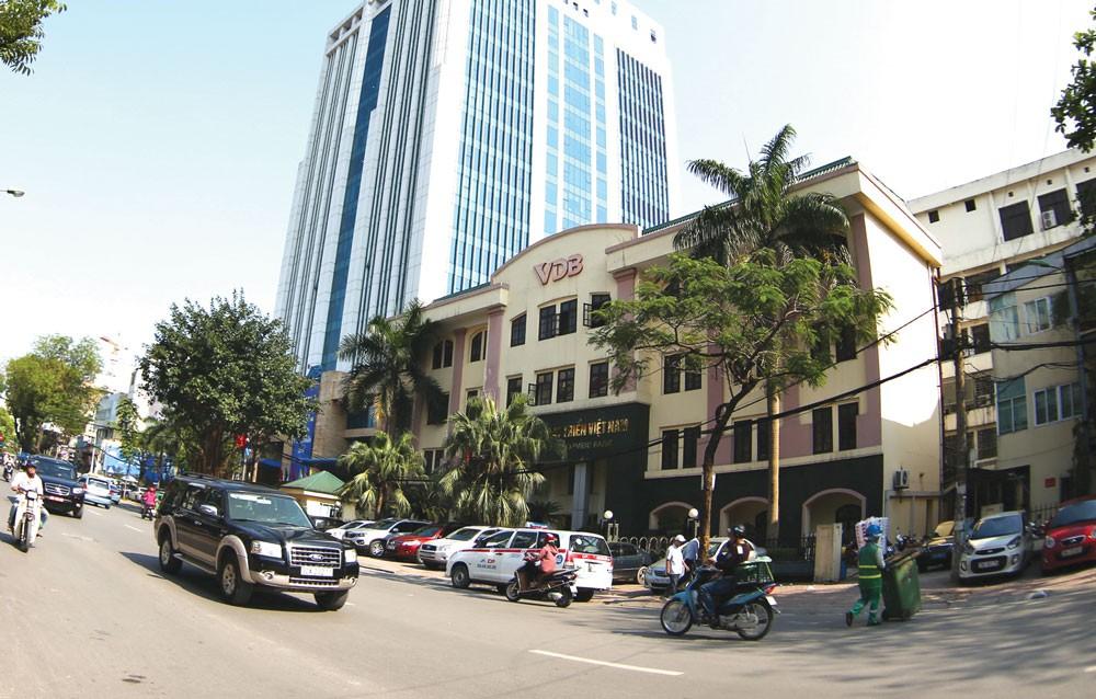 Cơ quan điều tra phát hiện nhiều hành vi sai phạm của các cán bộ Quỹ Hỗ trợ phát triển - chi nhánh Bắc Ninh, nay là Ngân hàng Phát triển Việt Nam. Ảnh: Tiên Giang