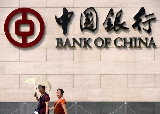 Biểu tượng của Ngân hàng Trung Quốc tại Bắc Kinh. (Nguồn: AFP/TTXVN)