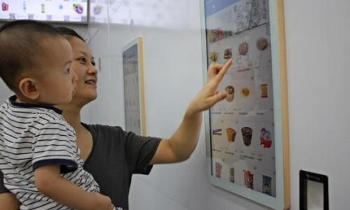 Cửa hàng F5 không nhân viên tại Trung Quốc. Ảnh:Nikkei