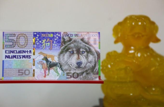 Săn tiền in hình linh vật Tết Mậu Tuất để lì xì ở Sài Gòn - ảnh 3