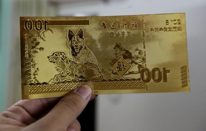 Săn tiền in hình linh vật Tết Mậu Tuất để lì xì ở Sài Gòn - ảnh 4