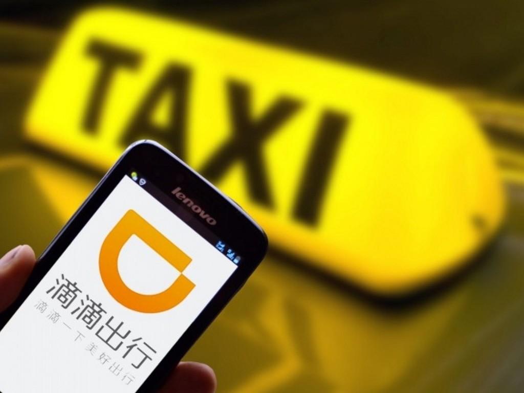10 startup Trung Quốc được rót nhiều vốn đầu tư nhất - ảnh 1