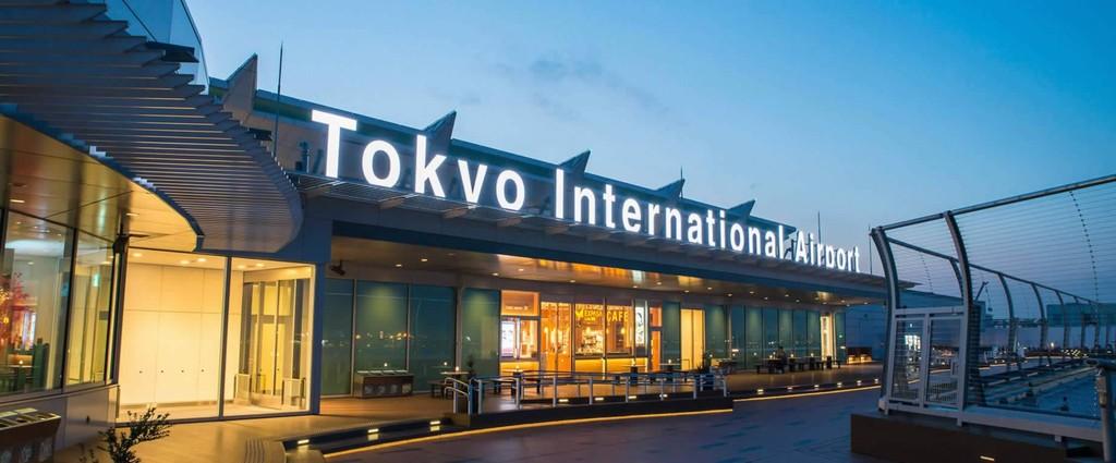 Top những sân bay bận rộn nhất thế giới - ảnh 4