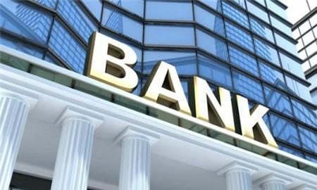 Cổ phiếu ngân hàng thời gian qua tăng giá khá mạnh. Ảnh minh hoạ.