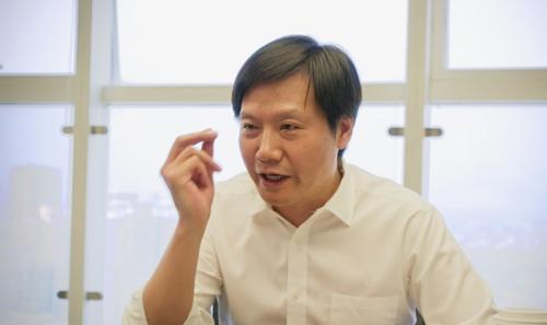 Hành trình từ con số 0 đến doanh thu 16 tỷ USD của Xiaomi - ảnh 1