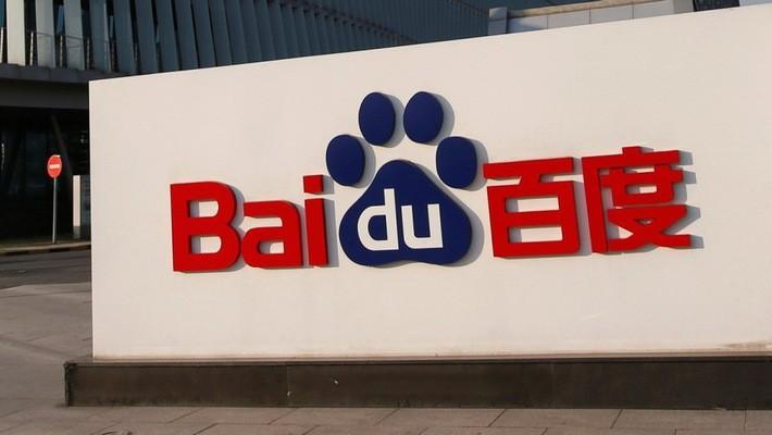 Năm ngoái, Baidu - công ty mẹ của công cụ tìm kiếm phổ biến nhất Trung Quốc, bị Moody's xem xét hạ xếp hạng tín dụng do những rủi ro liên quan đến hoạt động cho vay.