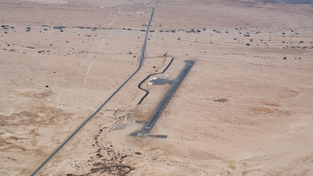 10 sân bay đặc biệt nhất thế giới - ảnh 2