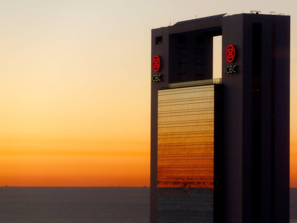 20 ngân hàng lớn nhất thế giới - ảnh 1