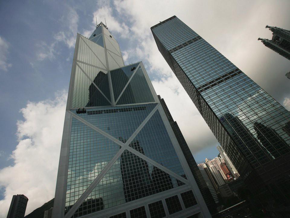20 ngân hàng lớn nhất thế giới - ảnh 4