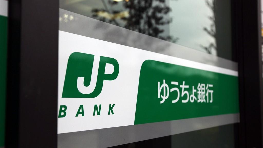 20 ngân hàng lớn nhất thế giới - ảnh 12