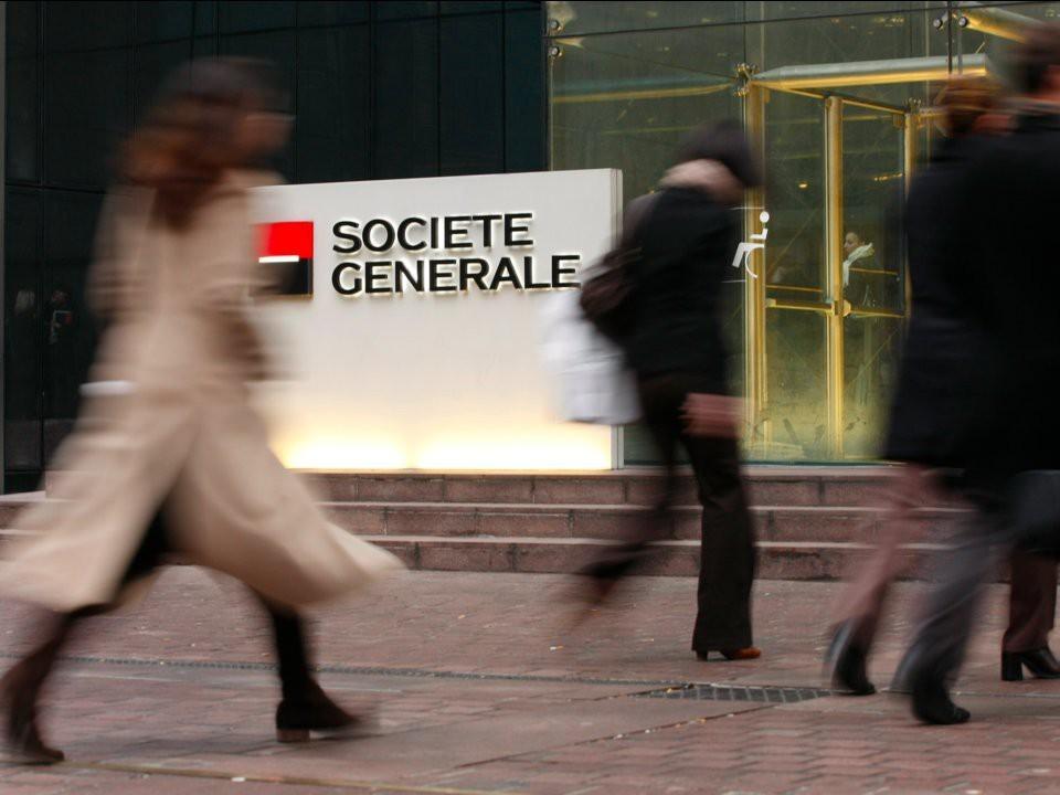 20 ngân hàng lớn nhất thế giới - ảnh 19