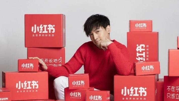 Xiaohongshu hoạt động với mô hình kiểu kết hợp giữa mạng xã hội Instagram và Amazon - Ảnh: SCMP.