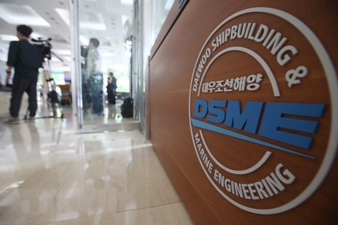 Sảnh lớn của Tập đoàn Daewoo Shipbuilding ở thủ đô Seoul. (Nguồn: Yonhap/TTXVN)