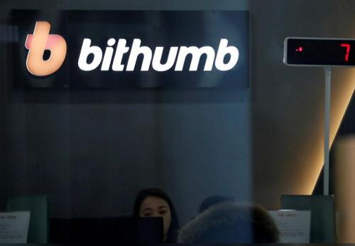 Sàn giao dịch tiền ảo Bithumb tại Seoul, Hàn Quốc. Ảnh:Reuters.