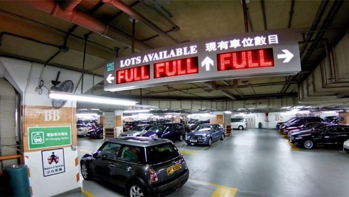 Khu để xe trong một tòa nhà ở Hồng Kông.