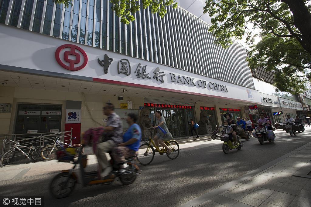Top 10 doanh nghiệp có lợi nhuận cao nhất Trung Quốc - ảnh 7