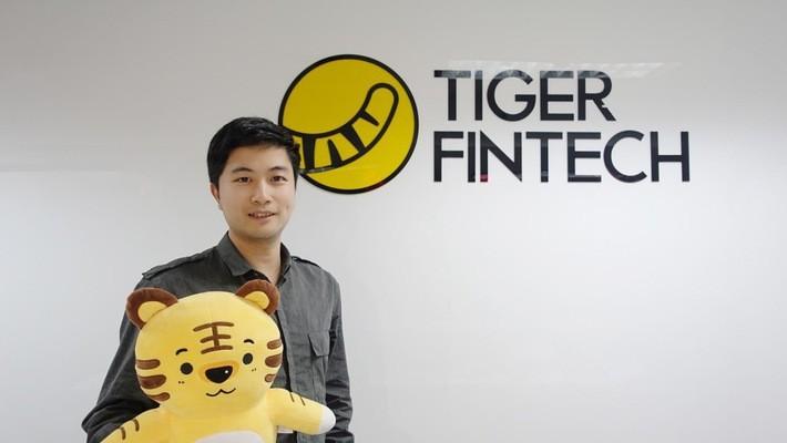 Wu Tianhua - người sáng lập Tiger Brokers - Ảnh: SCMP.
