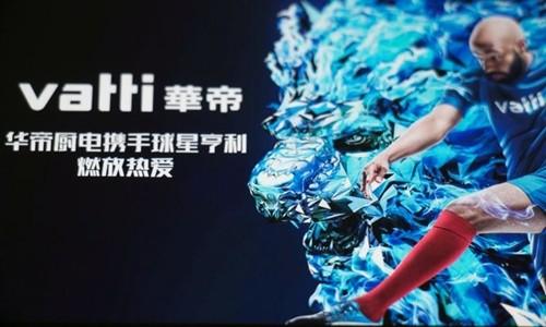 Một quảng cáo của Vatti tại Sơn Đông (Trung Quốc). Ảnh:VCG