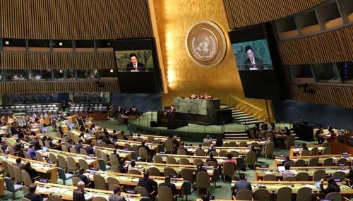 Việt Nam ký Hiệp ước Cấm vũ khí hạt nhân - ảnh 2