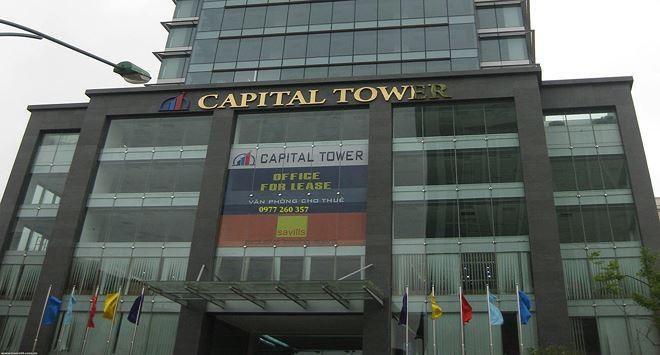 Để trả nợ gốc và lãi trái phiếu cho EVNFinance, các bị cáo đã sử dụng 2 pháp nhân để rút tiền của GP Bank thông qua thỏa thuận đặt cọc mua 58% Tòa nhà Capital Tower (phố Trần Hưng Đạo, Hà Nội) và Hợp đồng hợp tác đầu tư Dự án Trung tâm Thương mại, văn phò