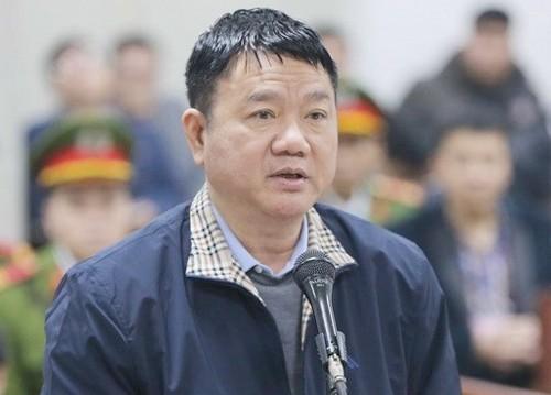 Những cáo buộc nối tiếp với ông Đinh La Thăng - ảnh 3