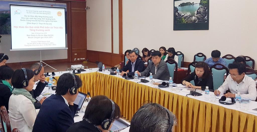 Phiên thảo luận tại Hội thảo Thúc đẩy Tăng trưởng Xanh tại Hạ Long