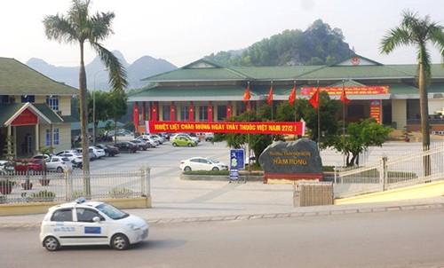 Trụ sở Hội đồng nhân dân, UBND TP Thanh Hoá.