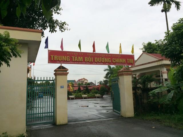 Trung tâm Bồi dưỡng chính trị huyện Kim Thành, Hải Dương