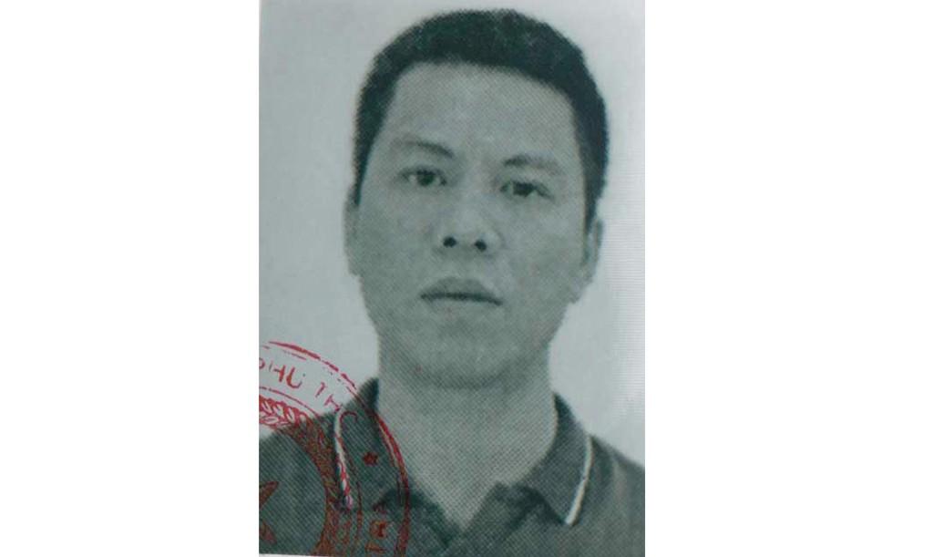 Hoàng Thành Trung (Ảnh: Công an nhân dân).