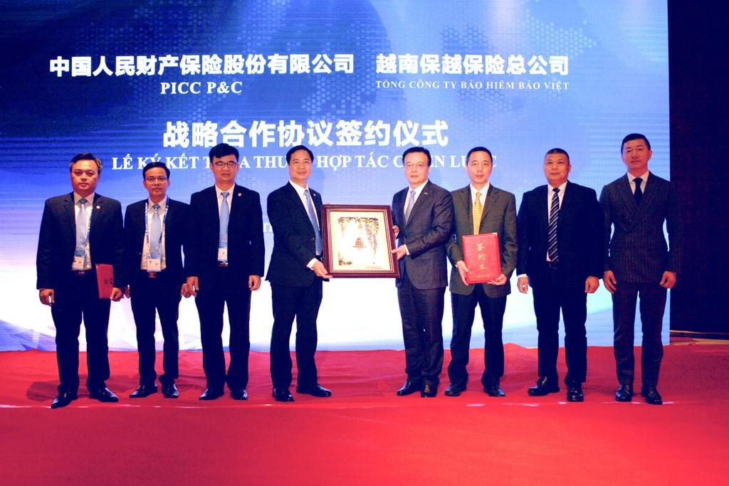 Bảo hiểm Bảo Việt ký kết hợp tác phát triển hoạt động bảo hiểm tại Trung Quốc - ảnh 1