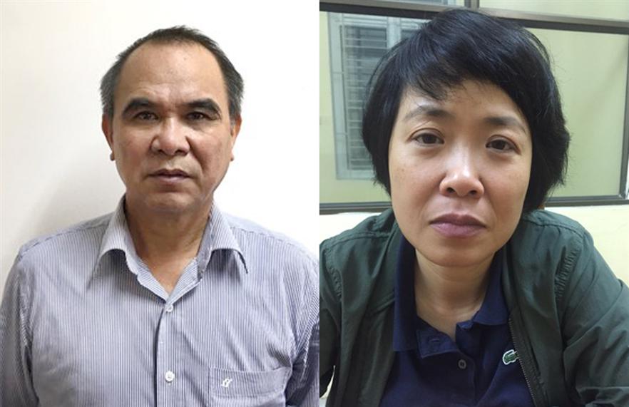 Hai bị can: Cao Duy Hải (trái) và Phạm Thị Phương Anh (phải).