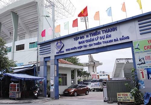 Hàng loạt sai phạm trong sang nhượng sân vận động Chi Lăng - ảnh 1