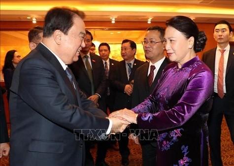 Chủ tịch Quốc hội dự Diễn đàn Đầu tư và Thương mại Việt Nam-Hàn Quốc - ảnh 1