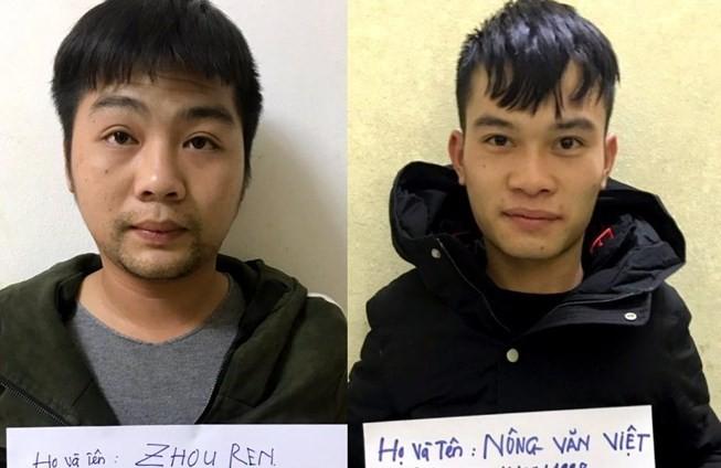 Hải Phòng: Bắt nhóm tội phạm chuyên lừa đảo qua mạng - ảnh 1