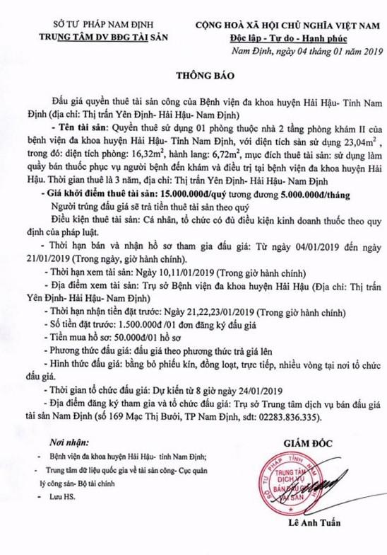 Ngày 24/01/2019, đấu giá quyền thuê 1 phòng tại Bệnh viện đa khoa huyện Hải Hậu (tỉnh Nam Định) - ảnh 1