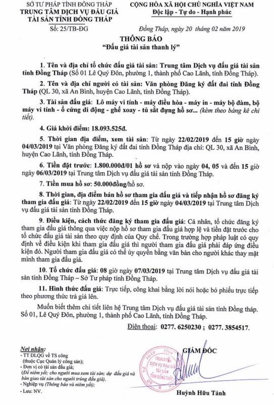 Ngày 7/3/2019, đấu giá lô máy vi tính, điều hòa… tại tỉnh Đồng Tháp - ảnh 1