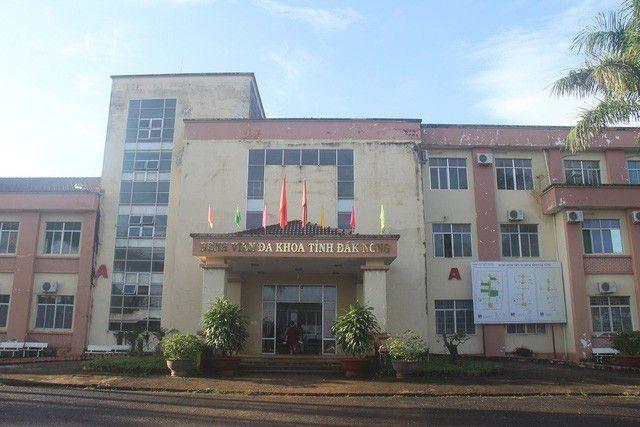 Bệnh viện Đa khoa tỉnh Đắk Nông nơi ông Cường từng làm giám đốc