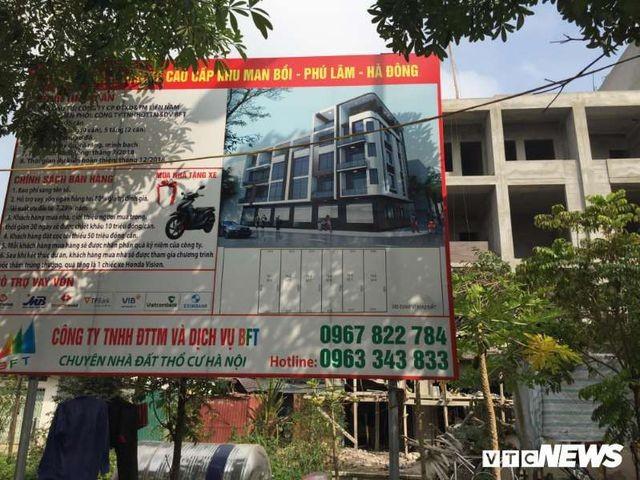 Dự án Man Bồi, phường Phú Lãm, quận Hà Đông.