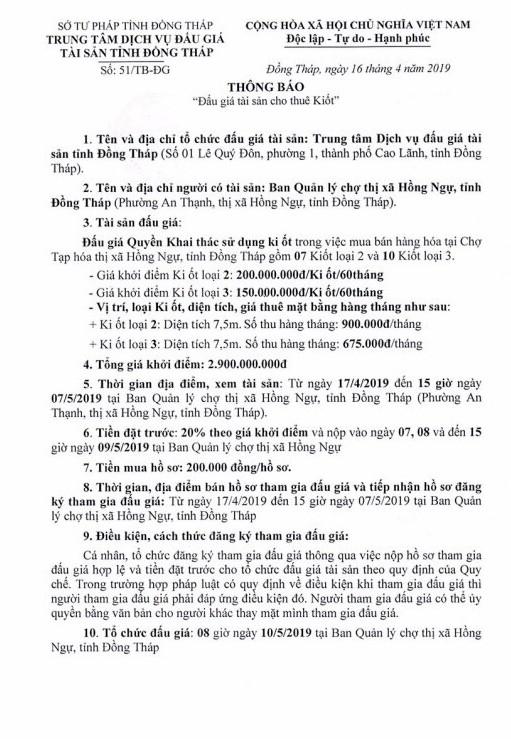 Ngày 10/5/2019, đấu giá quyền khai thác sử dụng ki ốt tại tỉnh Đồng Tháp - ảnh 1
