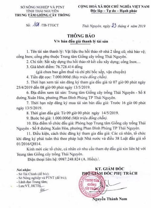 Ngày 14/5/2019, đấu giá vât liệu xây dựng thu hồi sau tháo dỡ tại tỉnh Thái Nguyên - ảnh 1