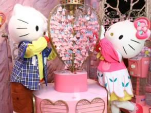 Top các công viên Hello Kitty nổi tiếng châu Á - ảnh 1