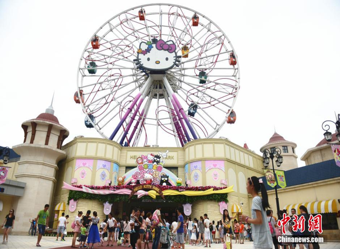 Top các công viên Hello Kitty nổi tiếng châu Á - ảnh 3