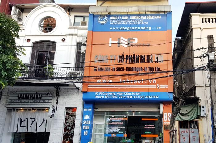 Công ty CP In Hà Nội bị cấm tham gia đấu thầu vì gian lận trong hồ sơ dự thầu. Ảnh: Phạm Trường Giang