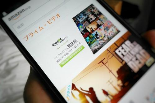 Amazon tham gia thị trường Nhật Bản từ năm 2000, ban đầu tập trung vào cung cấp dịch vụ bán sách trực tuyến.