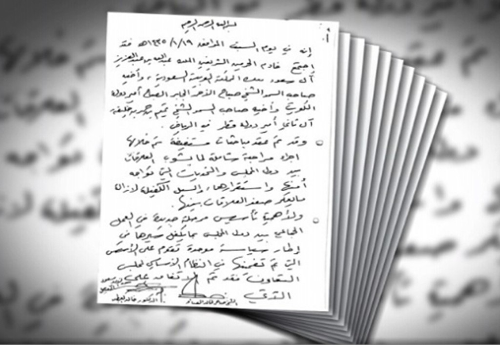 Hé lộ tài liệu mật lý giải khủng hoảng Qatar - ảnh 1