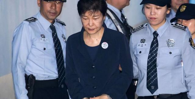 Hàn Quốc phát hiện thêm tài liệu buộc tội cựu Tổng thống Park Geun-hye - ảnh 1