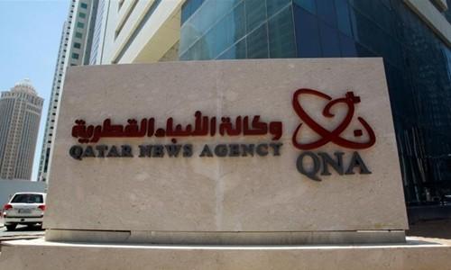 Trụ sở QNA. Ảnh:Al Jazeera.